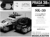 SK-30 box