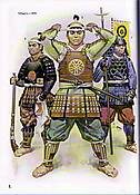 samuraibookpage3