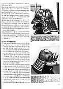 samuraibookpage4