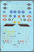 SuperScale_decals