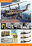 German HEER UH-1H SAR