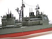 Mother's USS Ticonderoga CG-47 042