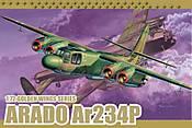 Arado_234P_Boxtop