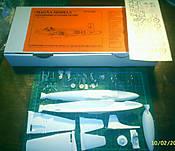 Supermarine Attacker 02