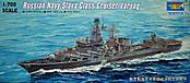 Trumpeter Slava Class Cruiser - 001