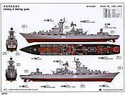 Trumpeter Slava Class Cruiser - 018