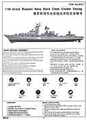 Trumpeter Slava Class Cruiser - 019