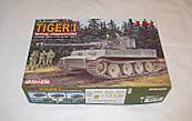Tiger I (Initial production) boxart