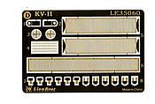 kv2-8