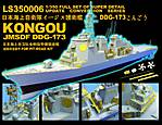 LS350006  JMSDF DDG-173 KONGOU Super Detail Set