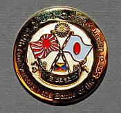 Hasegawa_IJN-Mikasa_014