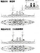 SealsModels-IJN_Mikasa-014