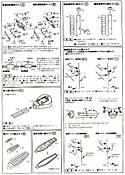 SealsModels-IJN_Mikasa-015