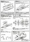 SealsModels-IJN_Mikasa-016