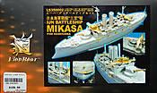 LionRoar_PE set for Mikasa 1:350_001