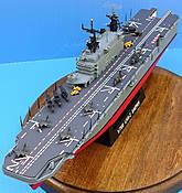 1:700 LHA-2 USS Saipan - 006