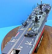 1:700 LHA-2 USS Saipan - 008