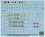 Hasegawa's 1/350 IJN DD Yukikaze 011