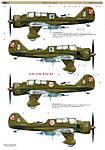Mirage_PZL-23B_Colour_1