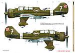Mirage_PZL-23B_Colour_2