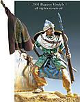 54-072 Muslim Warrior, VIII-XII c.