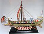 001 - Roman Warship