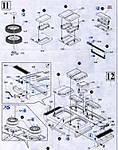 Steps_11-13