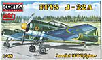 Kora_J-22A_Boxtop