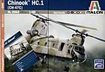 CHINOOK HC-1