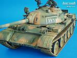 Syrian T55