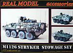 Stryker-058