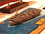 ship0039