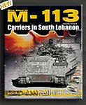 M-113-cover