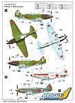 Tru_MiG-3_Colours