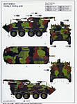 LAV-R-Decal-_-Paint-Guide