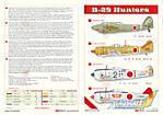 Ed_B-29_Hunters_Instructions_1