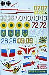 Deka_MiG29_1_48