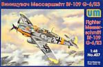 UM_Bf109G_Boxtop