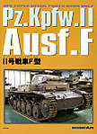 AFV_Super_Detail_Photobook_Vol_7_PzKpfw_II_Ausf_F_01