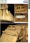 AFV_Super_Detail_Photobook_Vol_7_PzKpfw_II_Ausf_F_05