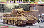 King_Tiger_zimmerit_01