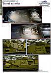 AFV_Super_Detail_PzKpfw_III_Ausf_J_L_09
