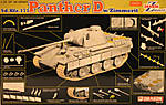 Panther_D_zimmerit_parts_pics_003