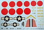 Revell_George_decal