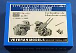 Veteran_Type_89_12_7cm_AA-07