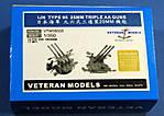 Veteran_Type_96_25mm_AA-05