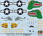 Has_B-25J_Decals