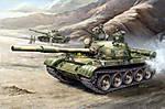 00377-T-62boxart-Mac