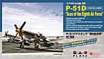 Platz_P-51D_Mustang_8th-AF_Boxtop