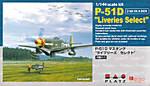 Platz_P-51D_Mustang_Liveries_Boxtop